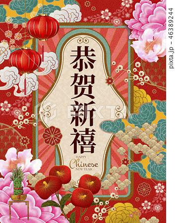 Attractive flower lunar year design 46389244