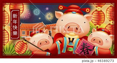 Lunar new year banner 46389273