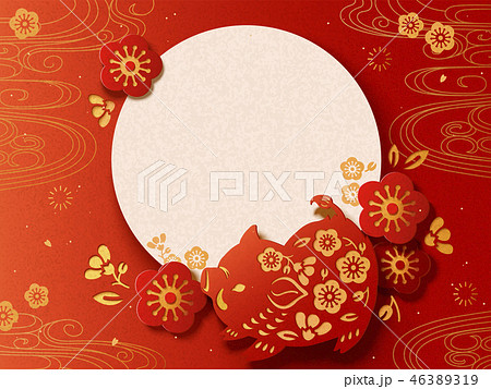 Japanese New Year card 46389319