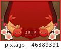 魚 コピ-スペース 中国新年のイラスト 46389391
