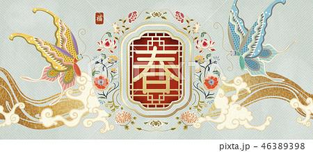 Elegant lunar year design 46389398