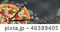 Pizza banner ads 46389405