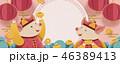 チャイニーズ 中国人 中華のイラスト 46389413