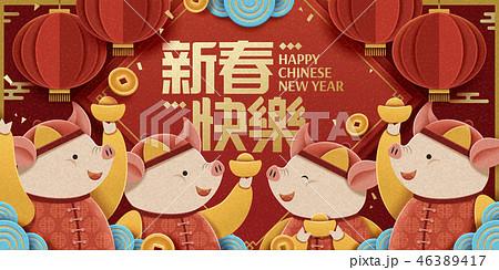 Lunar year piggy design 46389417