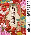 中国新年 花柄 あいさつのイラスト 46389427