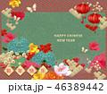 チャイニーズ 中国人 中華のイラスト 46389442