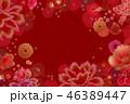 お花 フラワー 咲く花のイラスト 46389447