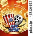 Caramel popcorn banner ads 46389452