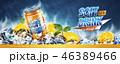 広告 宣伝 のぼりのイラスト 46389466