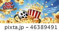 Caramel popcorn banner ads 46389491