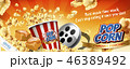 Caramel popcorn banner ads 46389492