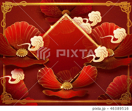 Red floral background 46389516