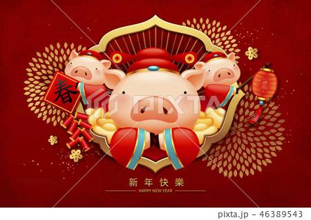 Lunar new year design 46389543