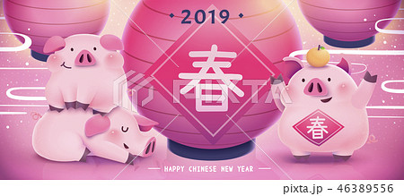 Chinese new year banner 46389556
