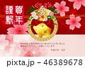亥 亥年 桜のイラスト 46389678