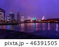 港 湾 ビルの写真 46391505