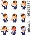 ビジネスウーマン セット 新入社員のイラスト 46393289