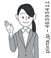 女性 案内 若いのイラスト 46393411
