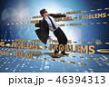 問題 ビジネス 職業の写真 46394313