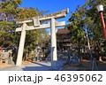 香椎宮 神社 鳥居の写真 46395062