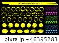 ハイライト 見どころ 丸のイラスト 46395283