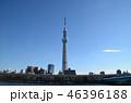 東京スカイツリー 墨田区 ランドマークの写真 46396188