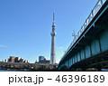東京スカイツリー 墨田区 ランドマークの写真 46396189