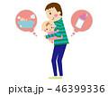 育児をするお父さんと赤ちゃん 46399336