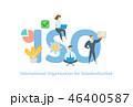 手紙 構成 組織のイラスト 46400587