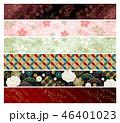 和柄 帯 和のイラスト 46401023