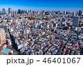 アジア 高層ビル 超高層ビルの写真 46401067