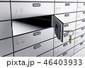 金庫 ロック 錠のイラスト 46403933