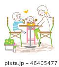 笑顔 ライフスタイル 親子のイラスト 46405477
