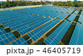 Aerial view of solar energy panels, solar panels, Solar power plants. 46405719