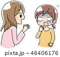 会話 噂話 女性のイラスト 46406176