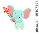 動物 ぞう ゾウのイラスト 46407494
