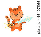 動物 タイガー トラのイラスト 46407566
