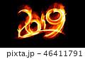 煙 スモーク 2019のイラスト 46411791