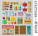 スーパーマーケット 店舗 組み合わせのイラスト 46412415