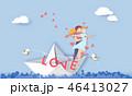 ハート ハートマーク 心臓のイラスト 46413027