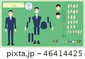 アニメーション用人物素材/成人男性/スーツ/正面/TypeA/ 46414425