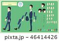 アニメーション用人物素材/成人男性/スーツ/横/TypeA/ 46414426