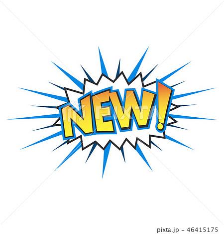 New comics icon 46415175
