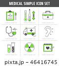 体温計 聴診器 救急車のイラスト 46416745