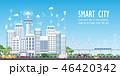 都市 賢い 利口のイラスト 46420342