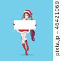 女性 メス 幸せのイラスト 46421069