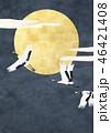 満月 鶴 月のイラスト 46421408