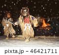 なまはげ 祭り 行事の写真 46421711
