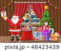 サンタクロース クリスマス プレゼントのイラスト 46423439