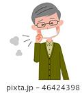 咳 風邪 ベクターのイラスト 46424398